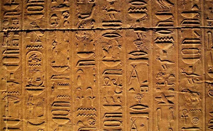 Social Media Is Like AncientEgypt…